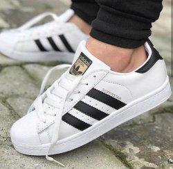 Adidas Superstar Siyah Şeritli Beyaz Erkek Ayakkabısı